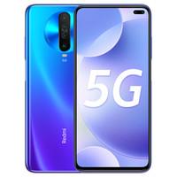 双11预售:Redmi 红米 K30 5G版 智能手机 6GB+128GB