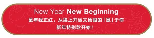 Gap 盖璞 迪士尼新春联名系列 全新发售