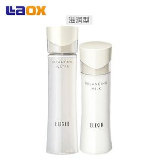 ELIXIR怡丽丝尔 平衡系列水乳2号滋润套装(水168ml+乳液130ml滋润型)