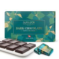 Alpes d'Or 爱普诗 74%黑巧克力礼盒 135g *6件