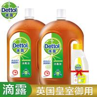 Dettol滴露 消毒液1.8L+1.8L特惠装 99.99%有效灭活流感H3N2病毒