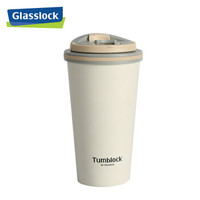 Glasslock 三光云彩 办公保温杯时尚男女便携水杯不锈钢真空咖啡杯 米白色530ml