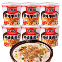 海福盛 速食粥 精炖牛肉粥 32g*6杯