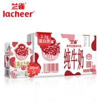 兰雀 高钙纯牛奶 200ml*24盒 *5件