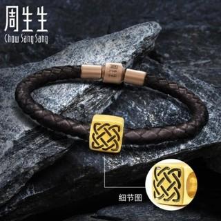 Chow Sang Sang 周生生 Charme XL 86523C 守护足金串珠手绳
