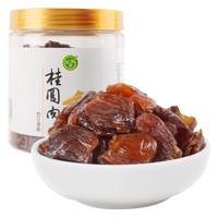 绿帝  桂圆肉 莆田无核桂圆250g/罐 *4件