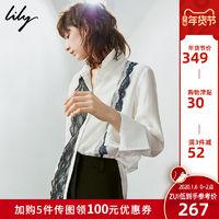 Lily 4221 女士蕾丝花边长袖衬衫 *3件