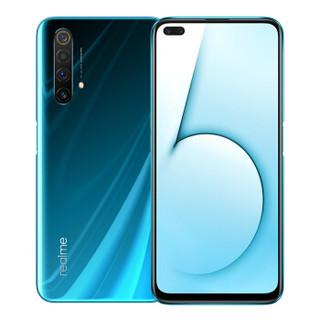 realme 真我 X50 5G智能手机 8GB+128GB 全网通 冰川