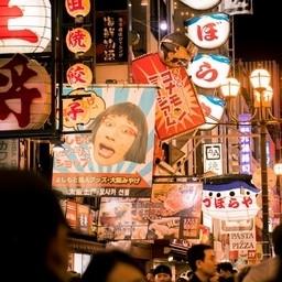 早鸟立减!北京-日本东京+大阪6-7天跟团游
