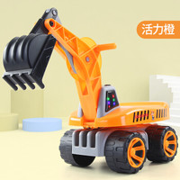 挖掘机玩具车可坐滑行大挖机