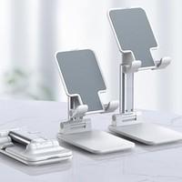 Greyes 观悦 手机/平板 可折叠伸缩桌面支架