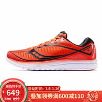 Saucony索康尼 KINVARA菁华10 舒适缓震轻量训练男鞋跑步鞋男 S20467 桔色/黑色 41