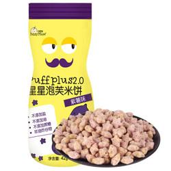 宝思加(BitsyMore)星星泡芙饼干 宝宝零食儿童营养糕点米饼 紫薯味 42g *10件