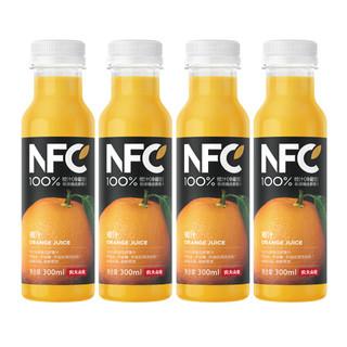 限地区 : 农夫山泉 NFC果汁(冷藏型)100%鲜榨橙汁 300ml*4瓶