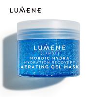 中亚Prime会员 : LUMENE 北极泉水系列 保湿修复凝胶面膜 150ml *3件