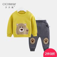 齐齐熊婴幼儿卫衣套装1一3岁男女童衣服洋气两件套男宝宝运动春装