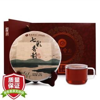 七彩云南茶叶 普洱茶 普洱熟茶 七彩香韵 熟茶 茶叶礼盒装 357g *2件