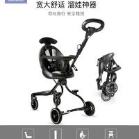 宝宝好遛娃手推车可折叠轻便双向婴儿推车四轮高景观儿童溜娃神器