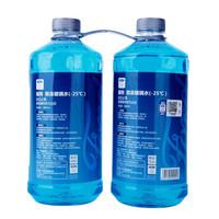 福特汽车防冻玻璃水-25℃ 雨刮水1.8L*2瓶装四季通用雨刷精雨刮精 玻璃清洁剂去油膜汽车用品 *8件