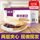 米多天宇 紫米面包 1100g 12.8元(需拼团)