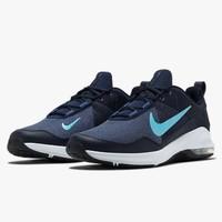 Nike 耐克 Air Max Alpha Trainer 2 AT1237 男子训练鞋