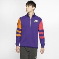 Nike 耐克 Wild Run BV5604 男子长袖跑步上衣