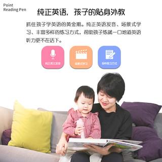 NiNTAUS 金正 小牛津点读笔婴幼儿童英语通用万能早教机智能机器人双语学习点读机0-3-6岁早教故事机益智玩具生日礼物