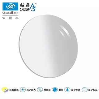 京东PLUS会员 : essilor 依视路 钻晶A3 1.60折射率 非球面镜片*2片装 +凑单品