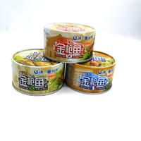 远洋 韩国巴西风味金枪鱼罐头