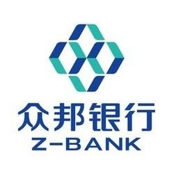 众邦银行存款产品 灵活支取