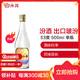 汾酒 出口玻汾 53度 500ml 单瓶装 清香型白酒 *2件 68元(合34元/件)