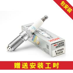 NGK 铱铂金火花塞 单支 ILTR5E11 新君威-上海通用别克  2.0L *4件