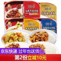 Chushi 厨师火锅拌饭  四口味组合 *2件