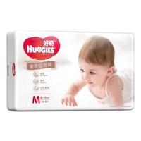Huggies 好奇 皇家铂金装 纸尿裤 M4片