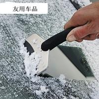 汽车不锈钢 雪铲 雪刮器 豪华版冰雪铲除雪铲 除霜/除雪 铲雪器 *2件