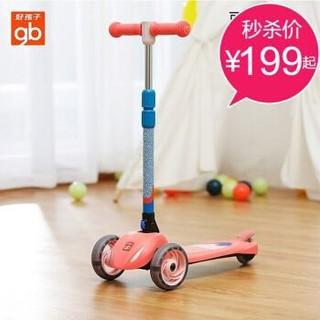 好孩子儿童滑板车
