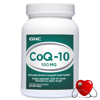健安喜 GNC 辅酶Q10营养软胶囊 100mg*120粒/瓶  美国进口 *2件