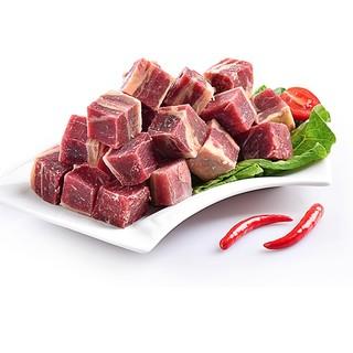 再降价 : HONDO BEEF 恒都 黑椒牛肉粒 500g