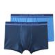 SCHIESSER 舒雅 E5/13977T 男士混色平角内裤 2条装 *3件 177.9元包邮(需用券,合59.3元/件)