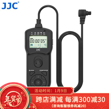 JJC TC-80N3佳能定时快门线单反相机5DSR 5D3 5D4 6D 6D2 7D 1DX配件