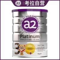 a2 白金版 幼儿配方奶粉 3段 900g/罐