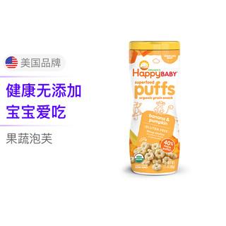 HAPPYBABY 禧贝有机彩虹果蔬泡芙香蕉南瓜 60克/罐
