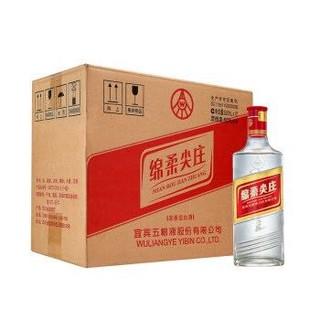 有券的上 : WULIANGYE 五粮液 50度浓香型白酒 整箱装 500ml*12瓶 *2件