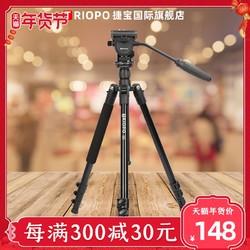 TRIOPO 捷宝 355 相机三脚架 *2件 *2件