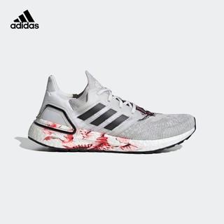 阿迪达斯官网 adidas ULTRABOOST 20 男女跑步运动鞋FW4314