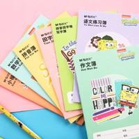 M&G 晨光 小学生作业本 40本 多学科可选
