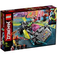 LEGO 乐高 Ninjago幻影忍者系列 71710 忍者改装赛车