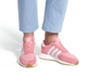 考拉海购黑卡会员:adidas Originals I-5923 W D97351 女士跑步鞋 296.64元