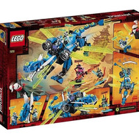 LEGO 乐高 Ninjago幻影忍者系列 71711 杰的二次元神龙