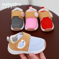 洛米笛诺 宝宝软底学步鞋